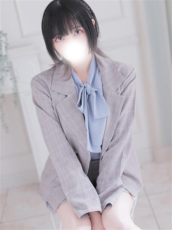 くう(20)