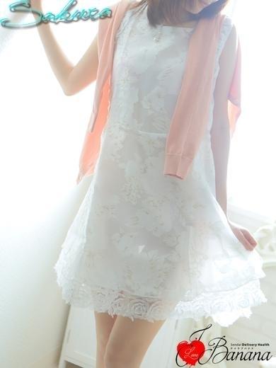 Sakura-さくら-(23)
