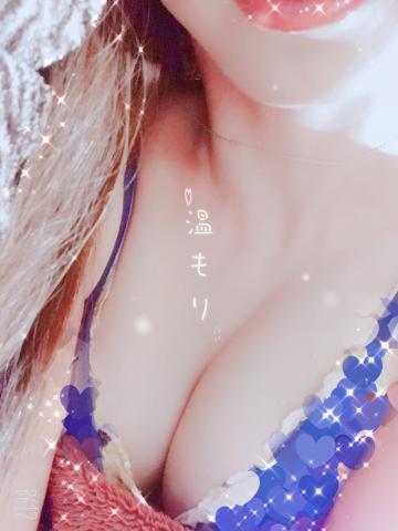 せれな(25)
